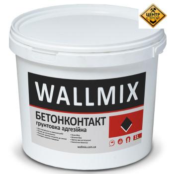Wallmix бетонконтакт (1 л), 1,5 кг
