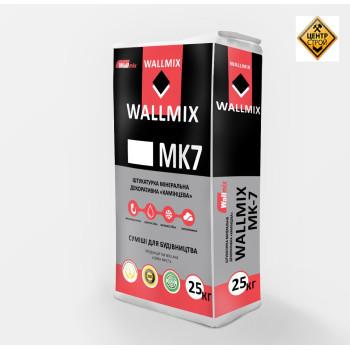 "Wallmix MK-7 Штукатурка декоративная ""Камешковая"" белая зерно 2,0 мм, 25 кг"