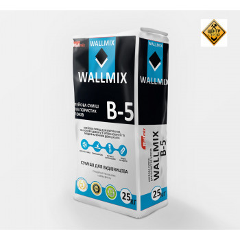 Wallmix B-5 Клеящая смесь для газоблока, 25кг