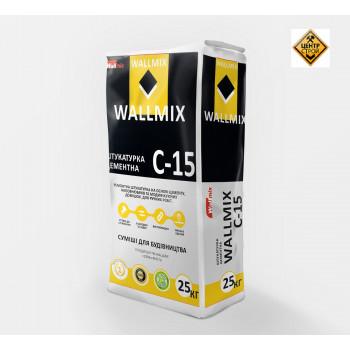 Wallmix C-15 Штукатурка цементна, 25кг