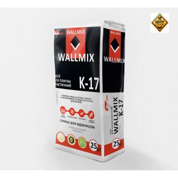 Wallmix K-17 Клей для плитки эластичный, 25кг