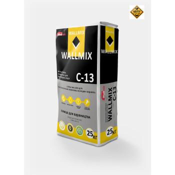 Wallmix C-13 Штукатурка цементна для внутрішніх робіт, 25кг