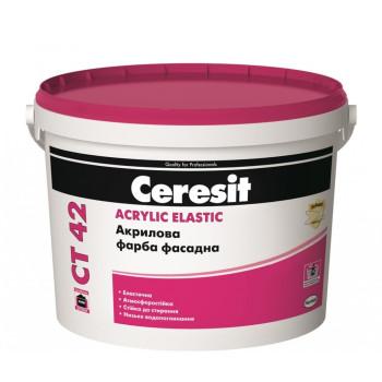 Ceresit CT 42 Краска акриловая фасадная  (10 л)