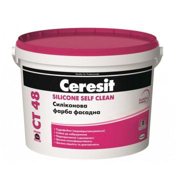 Ceresit CT 48 Краска силиконовая фасадная (10 л)