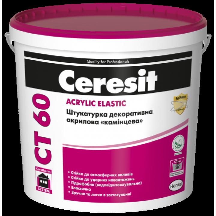 Ceresit CT 60 Штукатурка декоративная акриловая камешковая  1.5 mm