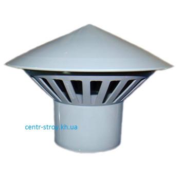 Грибок вентиляционный для канализации (100 мм)