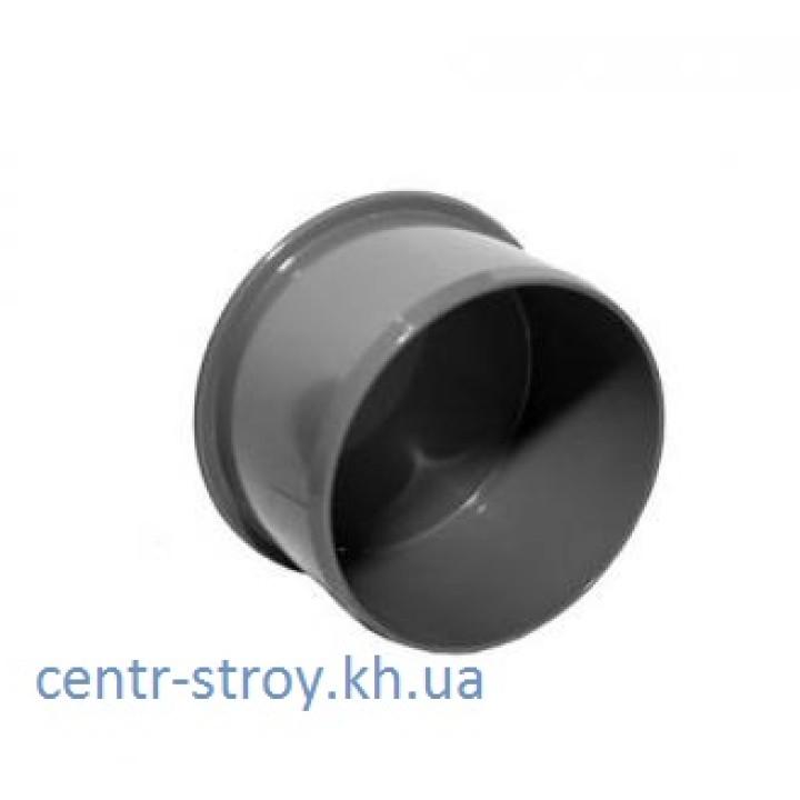 Заглушка канализационная (100 мм)
