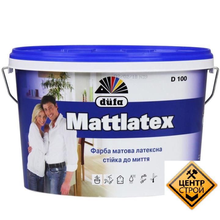 DUFA D100 Mattlatex Фарба латексна матова 7кг