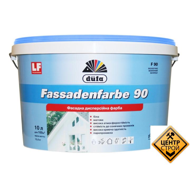 DUFA F90 Fassadenfarbe Фарба фасадна 7кг