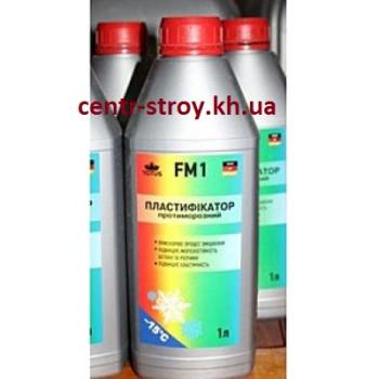 ТОТУС Пластификатор морозостойкий FM1 (1л)