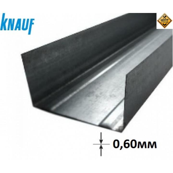 KNAUF профиль UW 50 4м (0,6 мм)