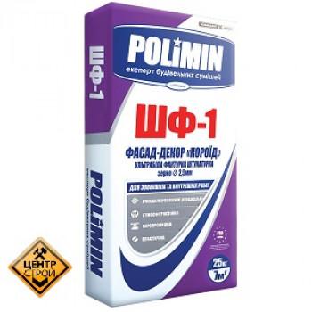 Полимин  ШФ-1 Короед(2,5мм) 25кг ультра белая