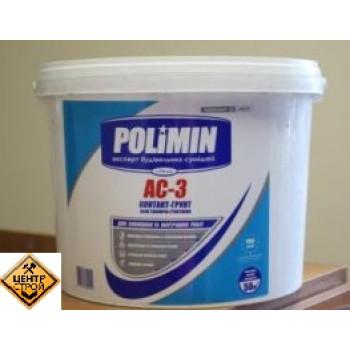 Полимин  АС-3 грунт-краска белая 5л