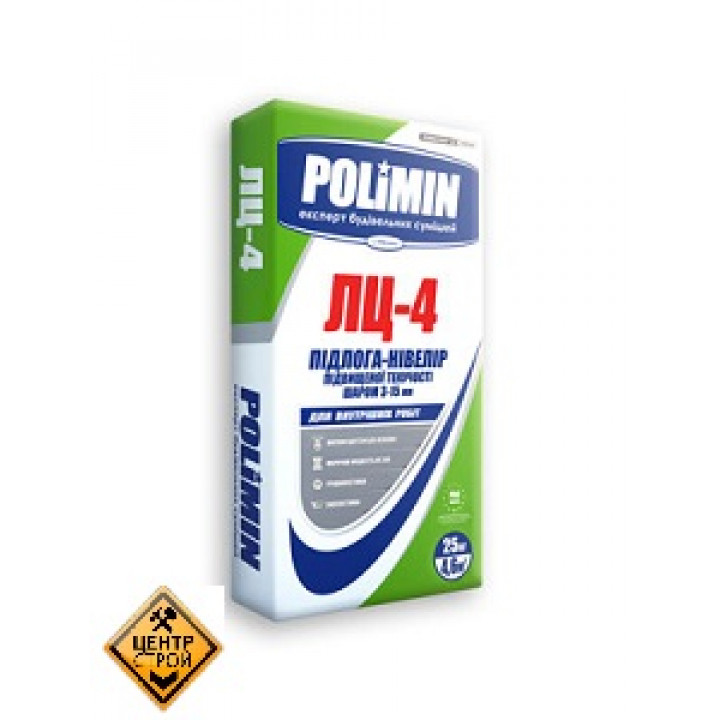 Полимин ЛЦ-4 Полы  нивелир 3-15мм 25кг