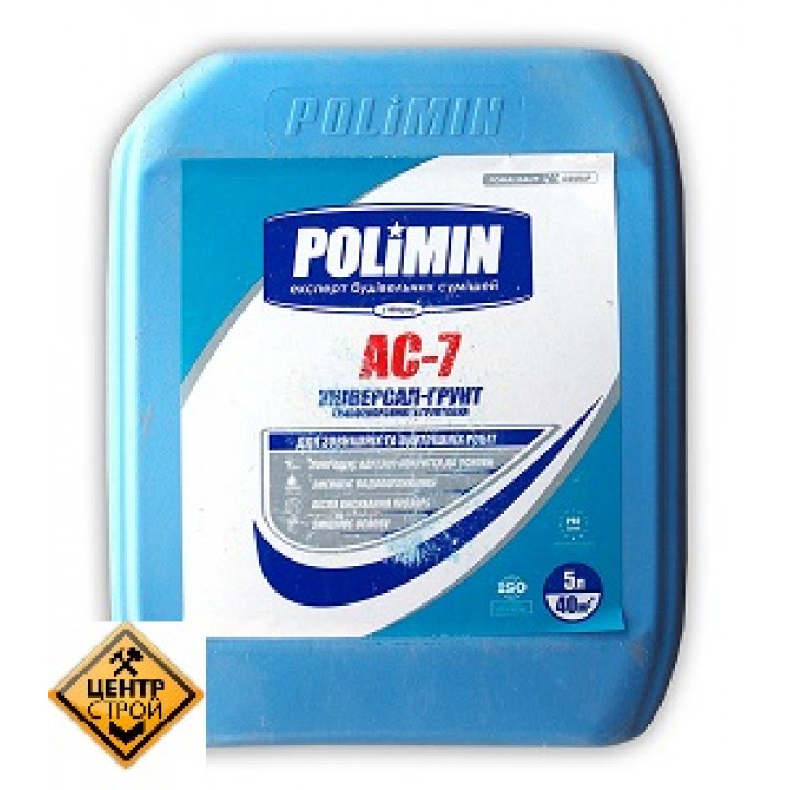 Полимин  АС-7 грунтовка глубокого проникновения 5 л
