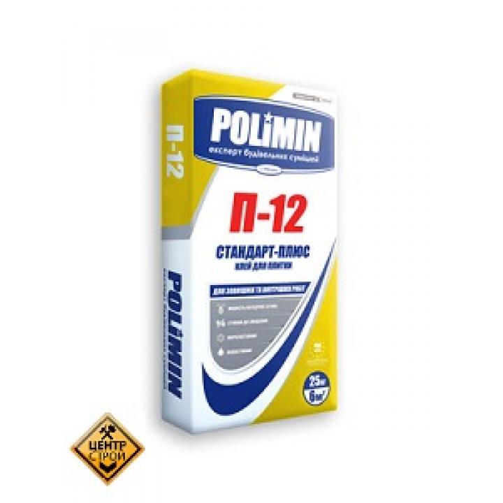 Полимин  П-12 клей для керамической плитки 25 кг
