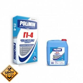 Полимин  ГI-4 (аква-барьер эласт) Гидроизоляционная смесь двухкомпонентная 17,5кг+5л