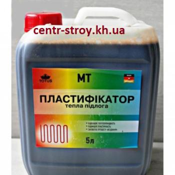 ТОТУС МТ Пластификатор для теплого пола (5л)