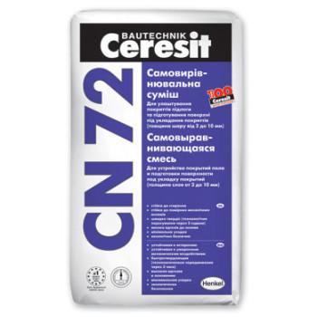 Ceresit CN-72 Наливной пол (2-10мм)