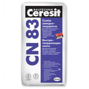 Ceresit CN 83  (быстротвердеющая смесь)