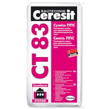 CeresiT CT 83 Клей для ППC плит