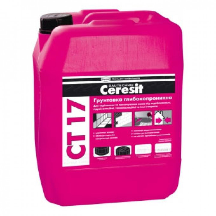 Ceresit CT-17 грунтовка глубокопроникающая 5л