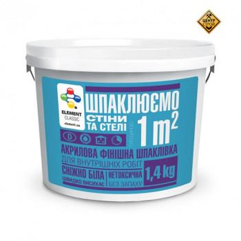 Element econom шпаклівка акрилова фінішна (1,4 кг)