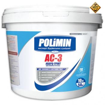 Полимин  АС-3 грунт-краска белая 10л (15 кг)