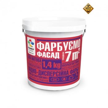 Краска фасадная Element econom  (1,4 кг)
