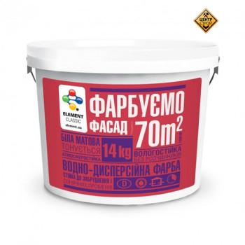 Краска фасадная  Element econom (14 кг)