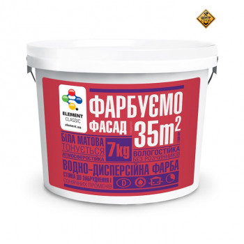 Краска фасадная  Element econom (7 кг)
