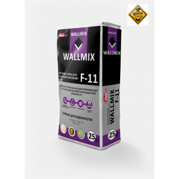 Wallmix F-11 Клей для приклеивания и армировки пенополистерольных плит, 25кг