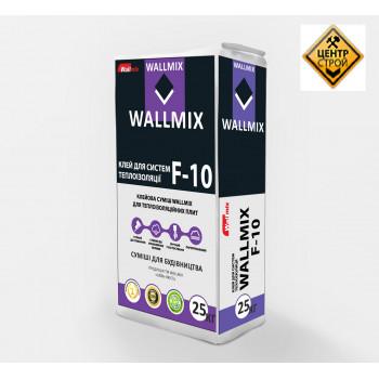 Wallmix F-10 Клей для приклеивания пенополистерольных плит и минеральной ваты, 25кг
