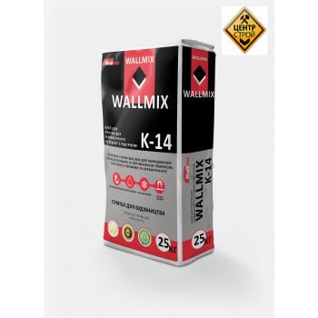 Wallmix К-14 Клей для керамогранита и теплых полов, 25кг