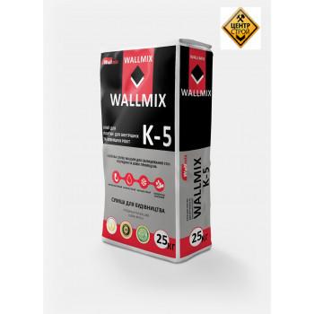 Wallmix К-5 Клей для плитки для внутрішніх та зовнішніх робіт, 25кг