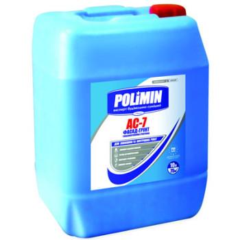 Полимин  АС-7 грунтовка глубокого проникновения 10 л