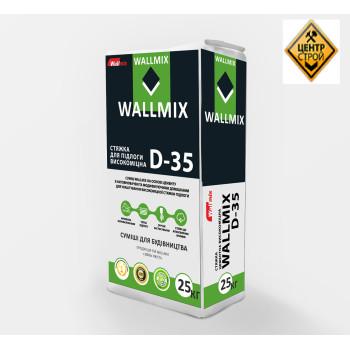 Wallmix D-35 Стяжка цем. високоміцна тепла підлога, 25кг
