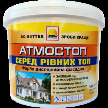 BUILDER АТМОСТОП краска фасадная атмосферостойкая 14 кг