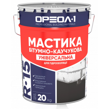 Ореол  Мастика битумно-каучуковая (10кг)