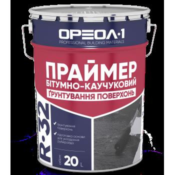 Ореол Праймер битумный  (10л)  (с этикеткой)