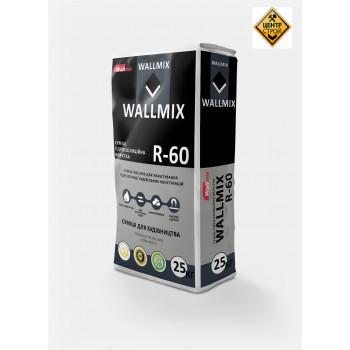 Wallmix R-60 Гидроизоляционная смесь.25к