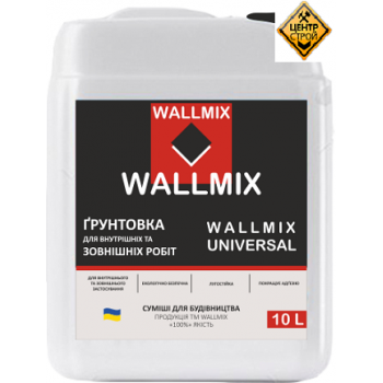 Wallmix Universal Грунтовка универсальная глубокопроникающая (10л), 10 кг