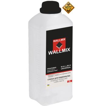 Wallmix Universal Грунтовка універсальна глибокопроникаюча (2л)/2 кг