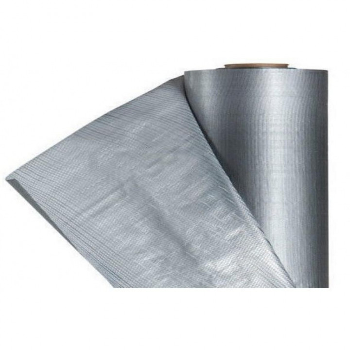 Гидроизоляция MasterFol Foil S MP silver 75 м